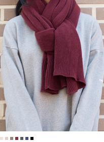 Basic Long Knit Scarf