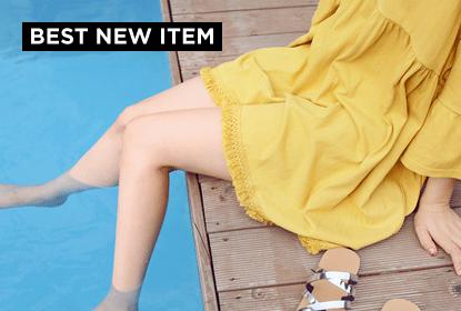 2016 여름 트렌드 컬러 : 옐로우