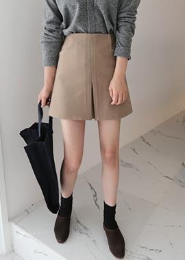 Fantastic skirt