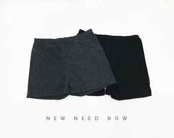 Inner Underpants