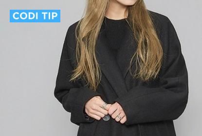 패션 초보도 패피로 급상승, 초겨울 시크 블랙 코디법