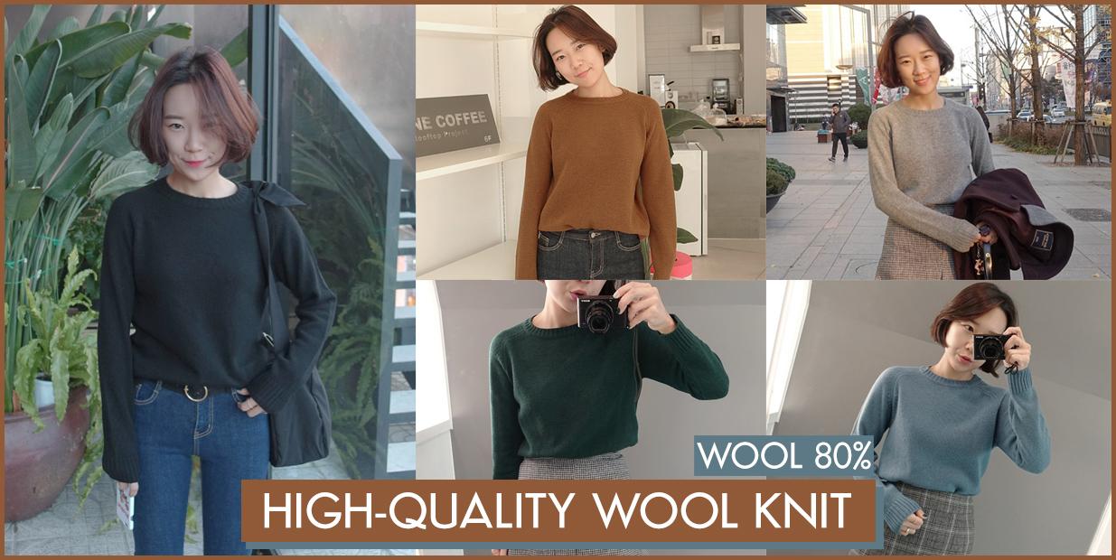 Nagrang - Woolly