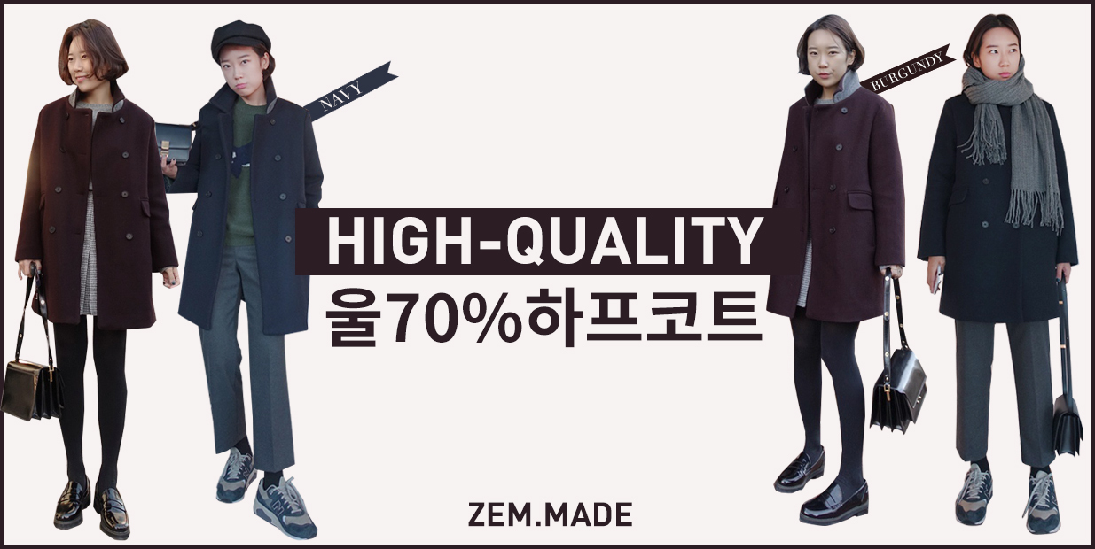 (ZEM.made) 머츄어-하프코트 (울70,burgundy)