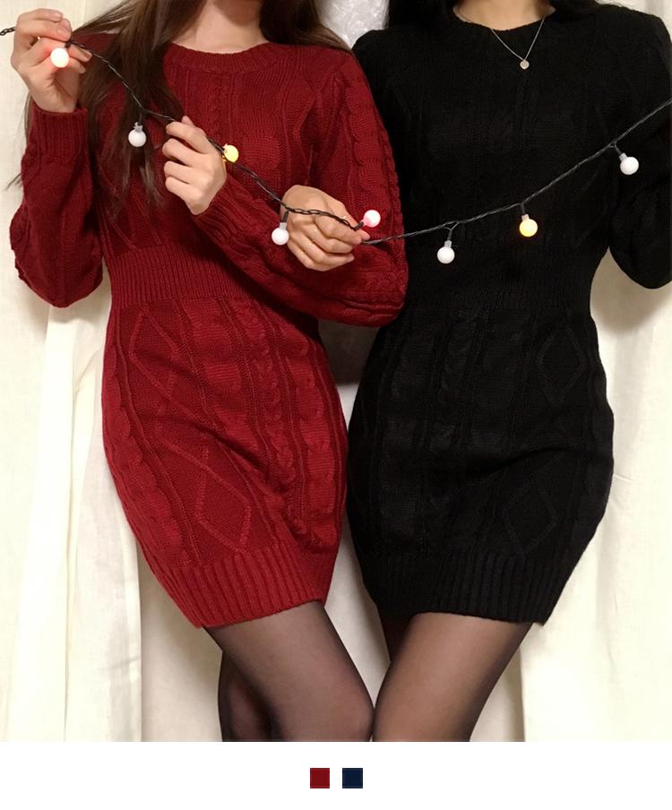 Unit Knit Dress