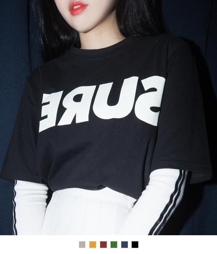 컬러 슈어 티셔츠