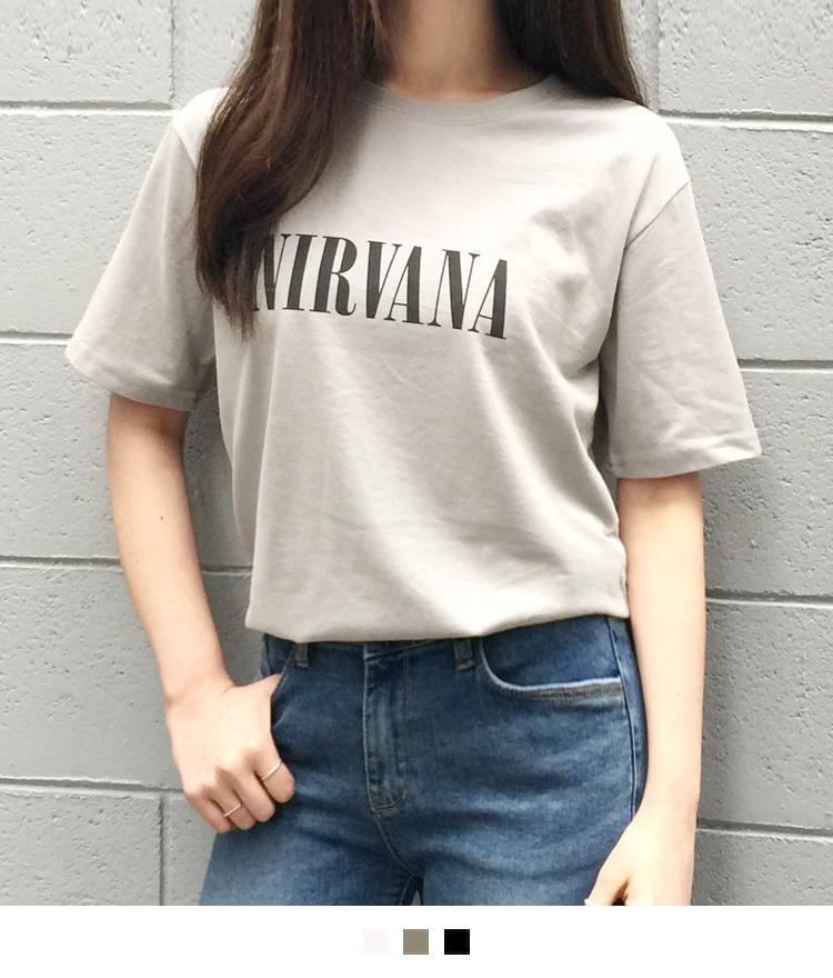 바나 레터링 티셔츠