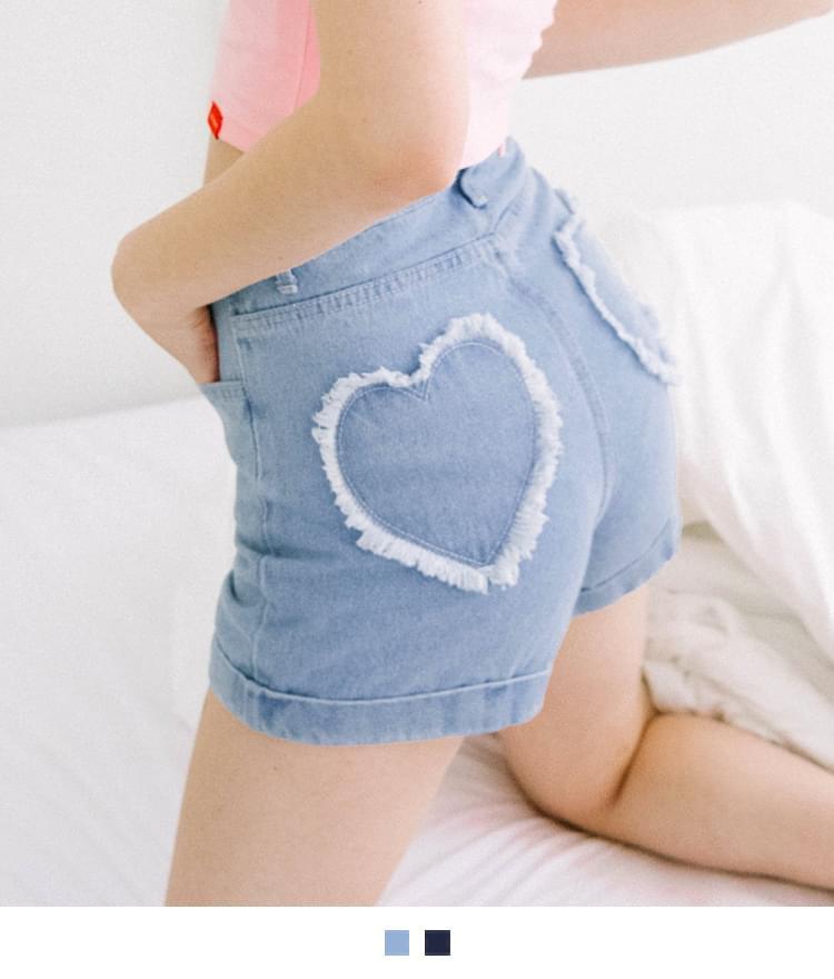 Heart Pocket Denim Shorts