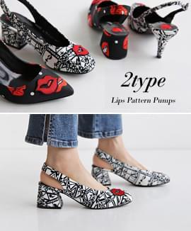 립스티5cm/7.5cm 5cm / 7cm 2type heel!★