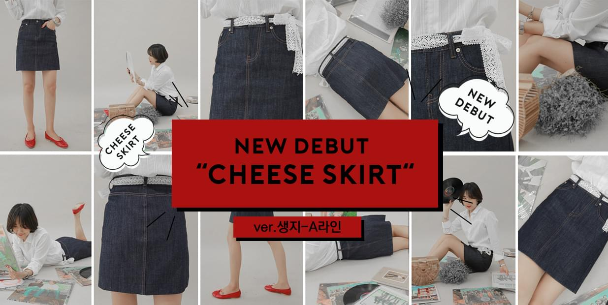 Cheese Skirt (ver. Line A)