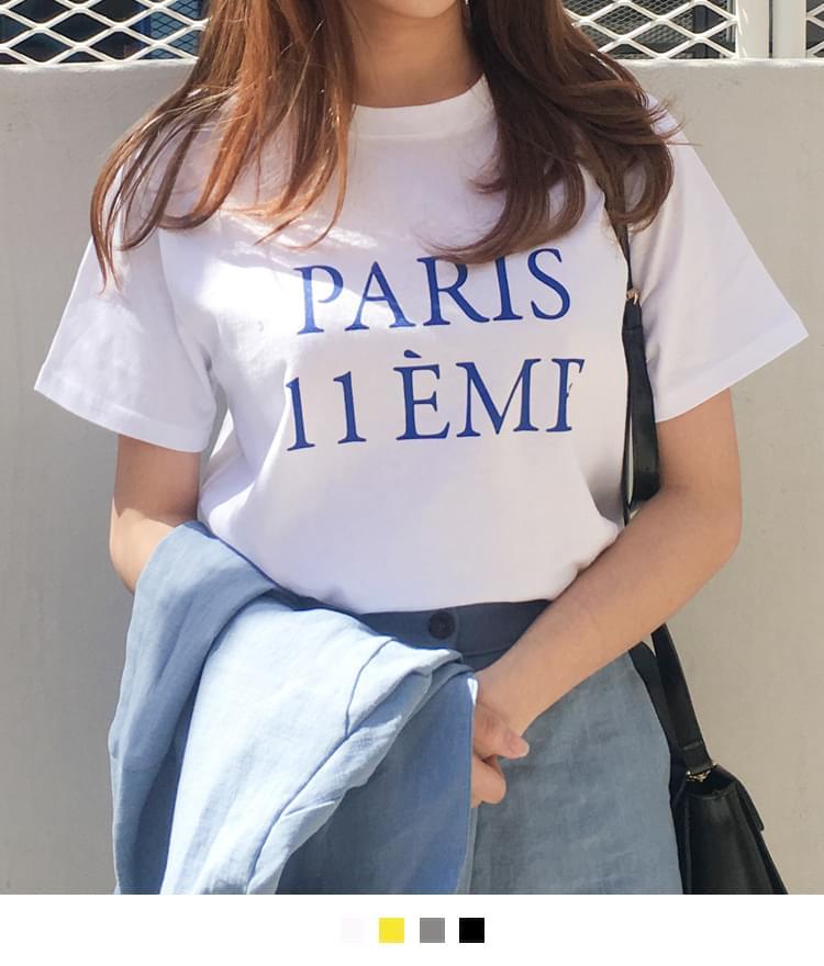 11레터링 반팔 티셔츠