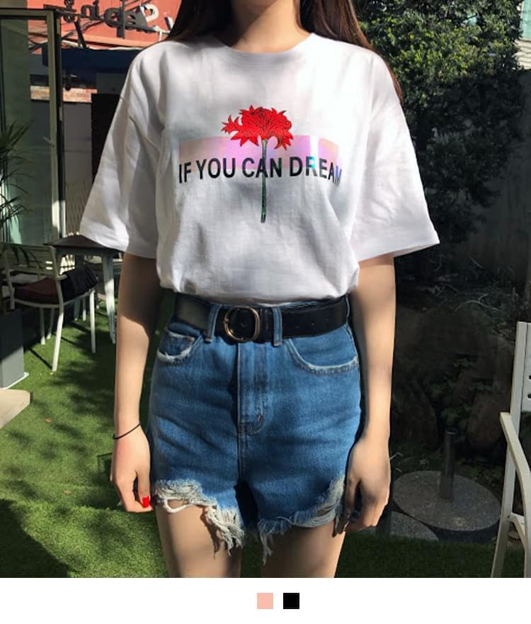 이프 포인트 티셔츠