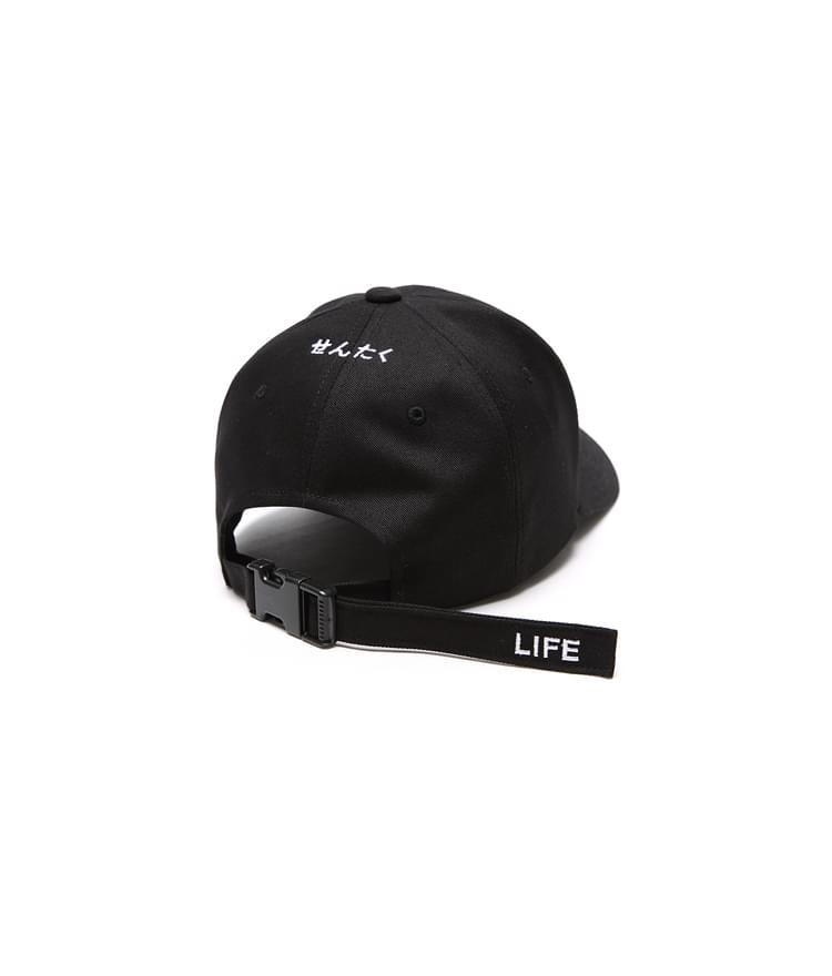 SENTAKU LIFE BACK CAP (BLACK)