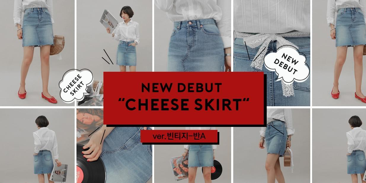 Cheese Skirt (ver. Vintage van A)