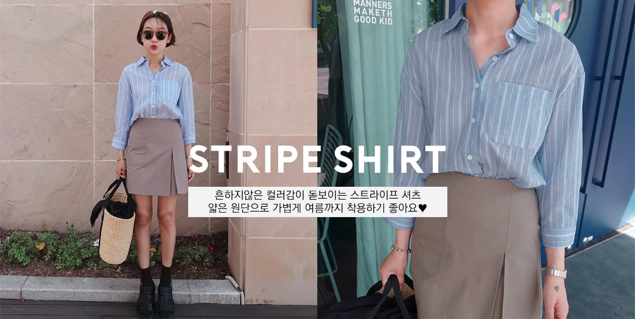 Wilson-striped shirt