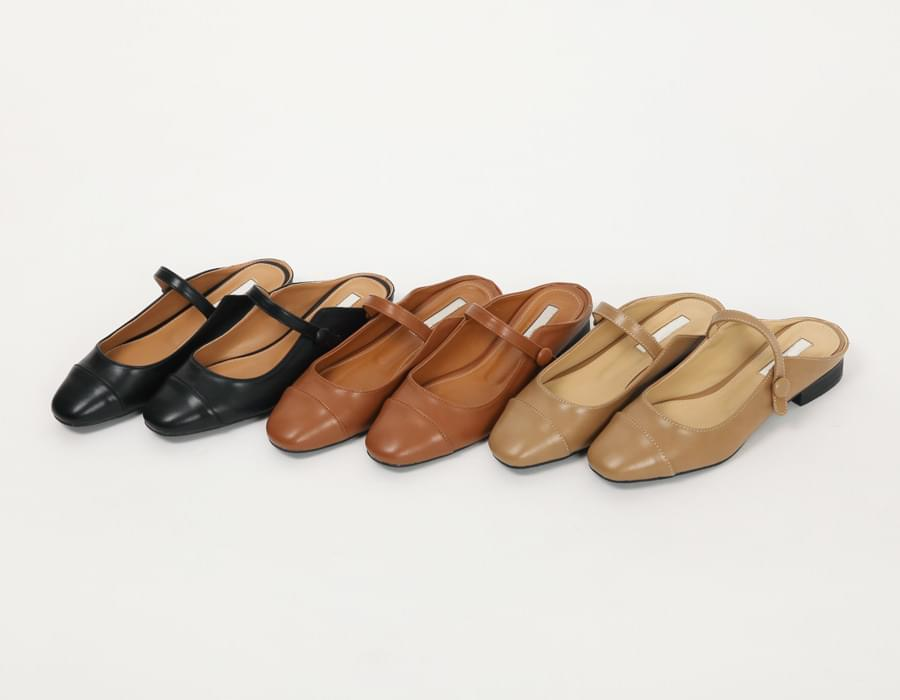 Mary-jaen cover mule_M (size : 230,235,240,245,250)