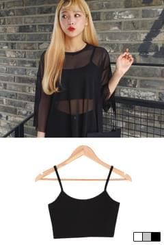 Basic Sleeveless Thong Crop Top