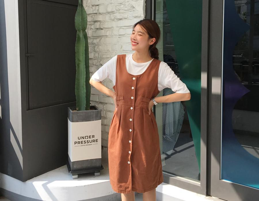 Heidi button vest ops_K (size : free)