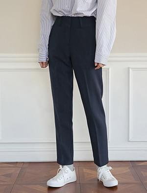 9-length slim fit slacks