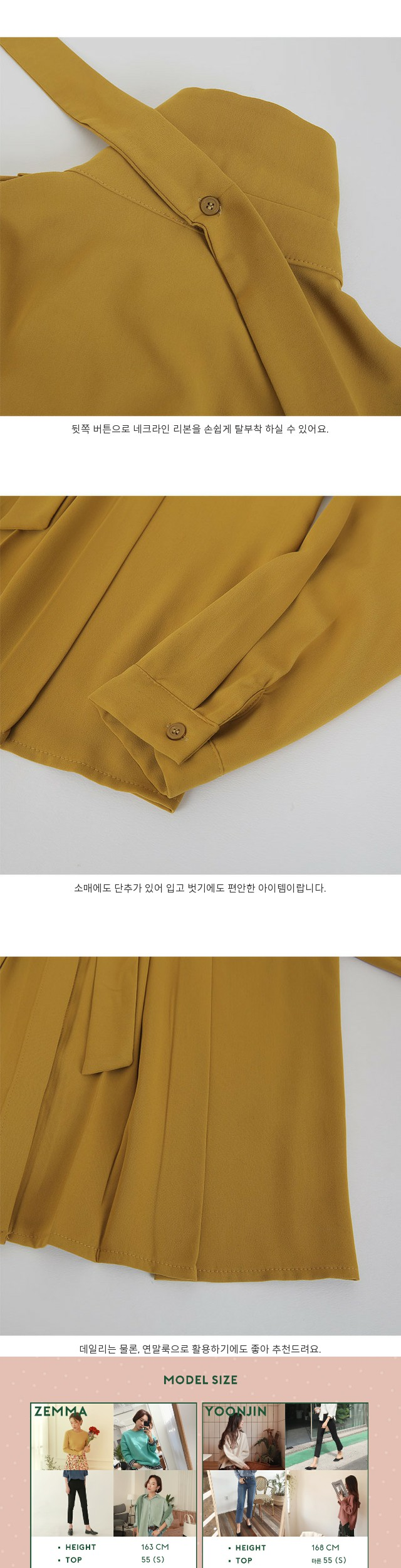 Sunshine-블라우스[size:44~66 / 2color]