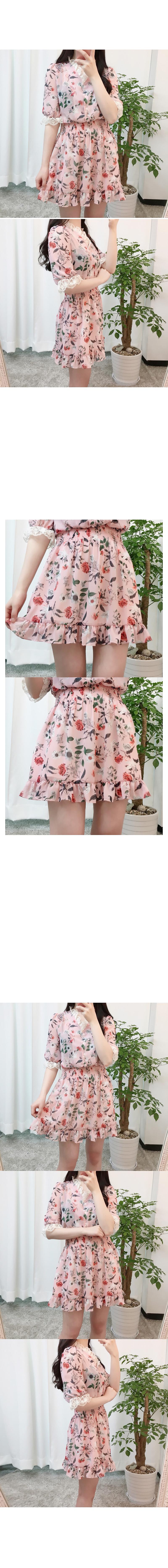 Smoke Flower Dress