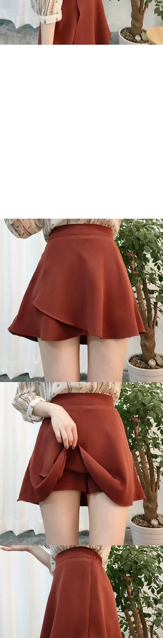 Life Fit Furea Skirt Pants