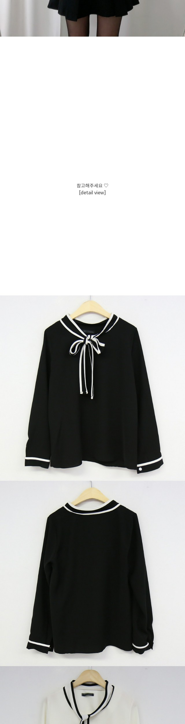 Cami color ribbon blouse