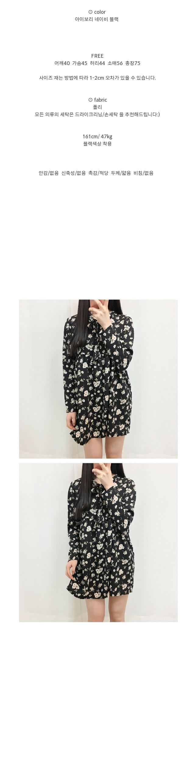 Spring Flower Ribbon Dress