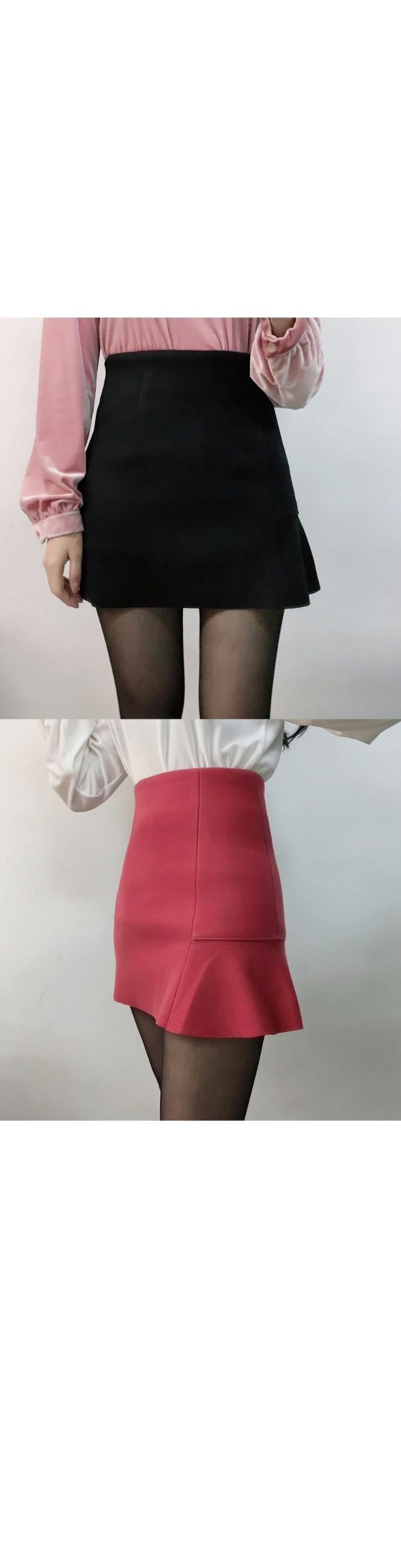 Like Uncut Skirt