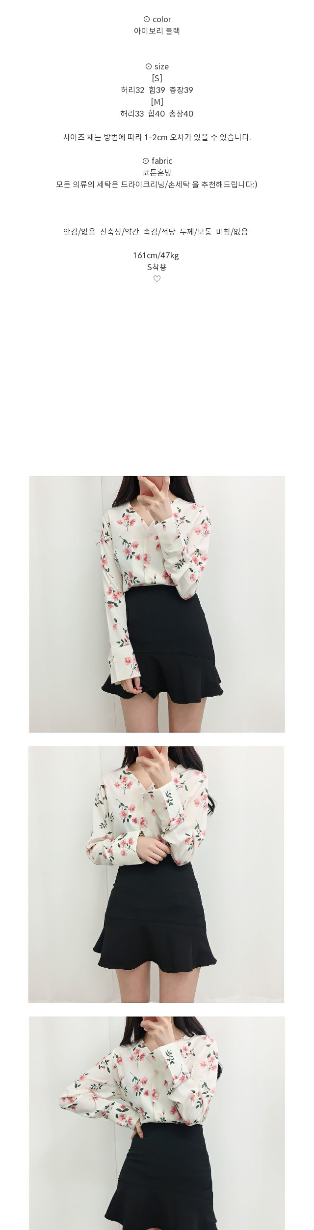 Roel Frill Skirt