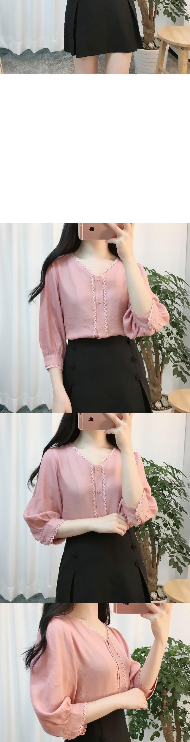 Button a line skirt