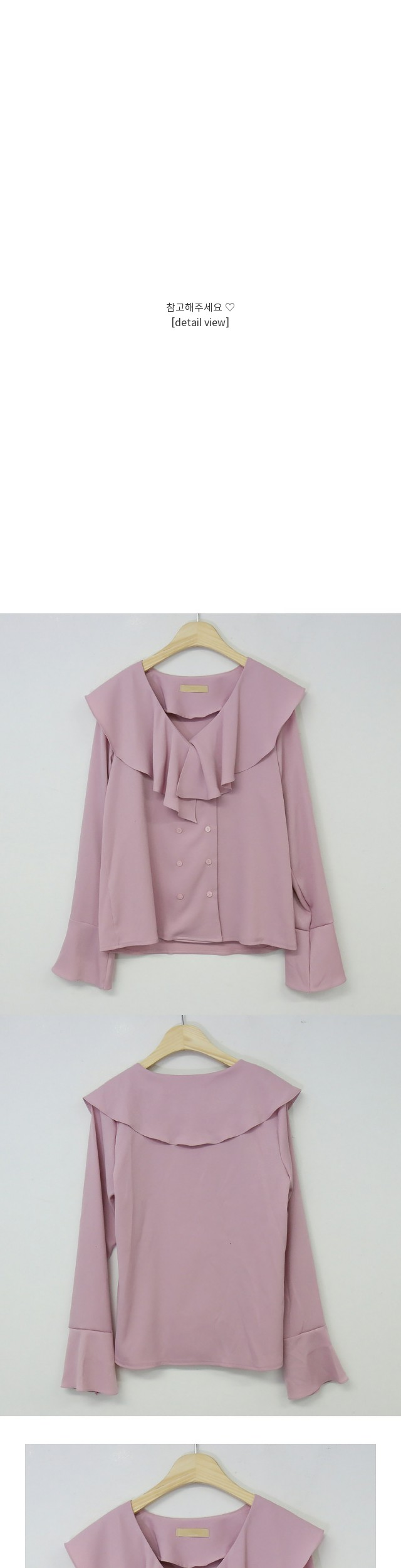 Double Button Frill Blouse
