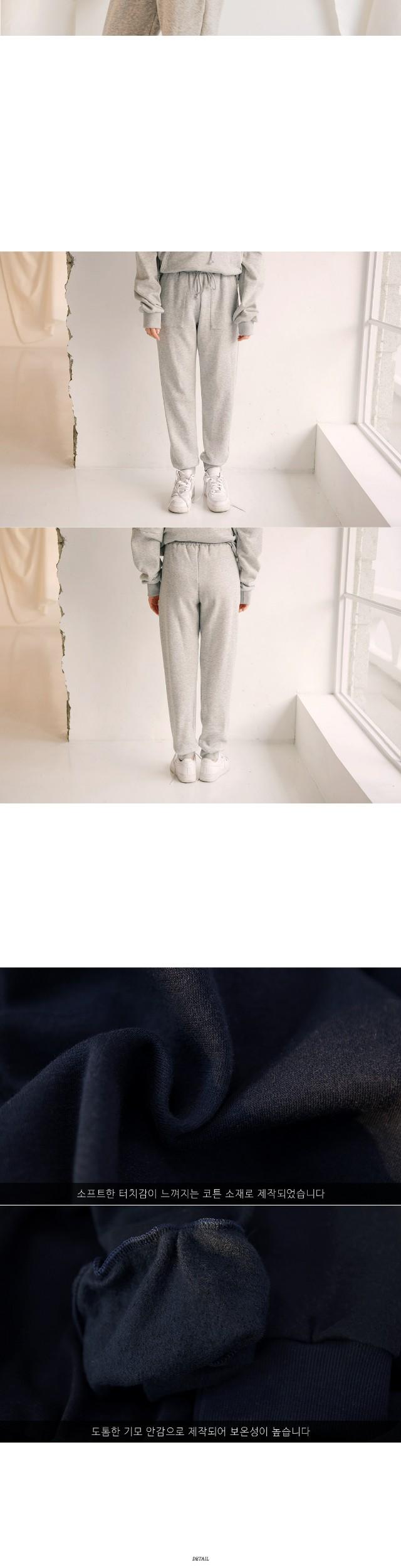 [BOTTOM] NAPPING TRAINING SET PANTS