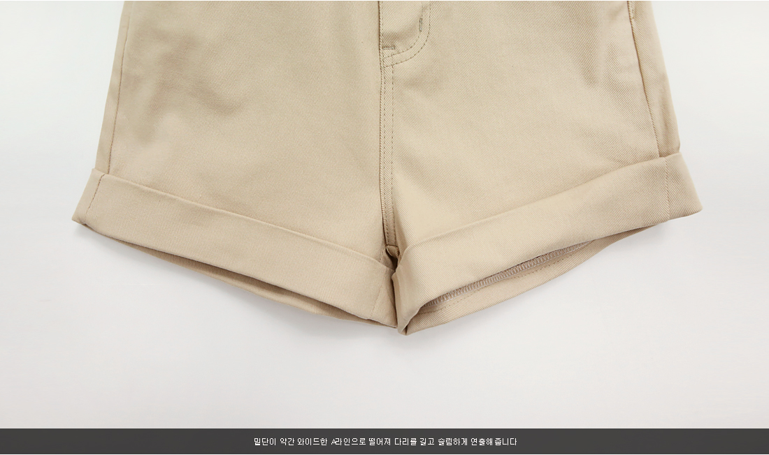 COTTON ROLL UP HIGH SHORTS