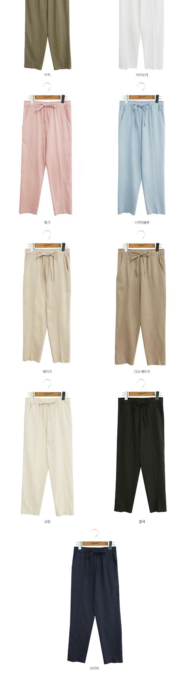 9 COLOR LINEN BANDING PANTS