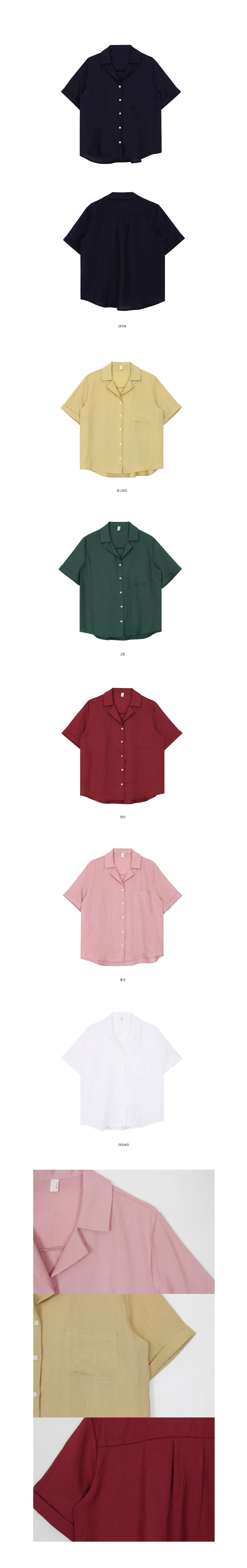 Linen collar shirt (6color)