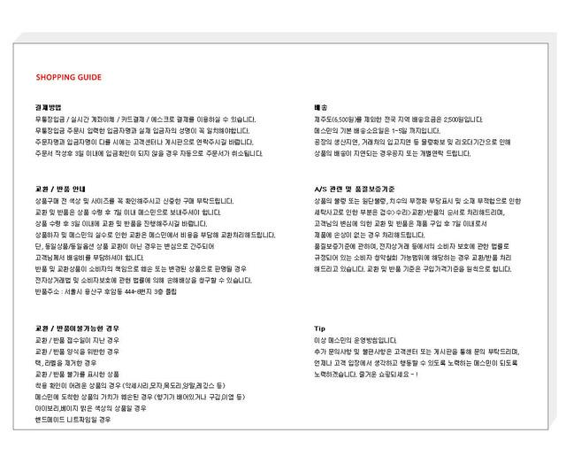 Ruban poetry man-to-man