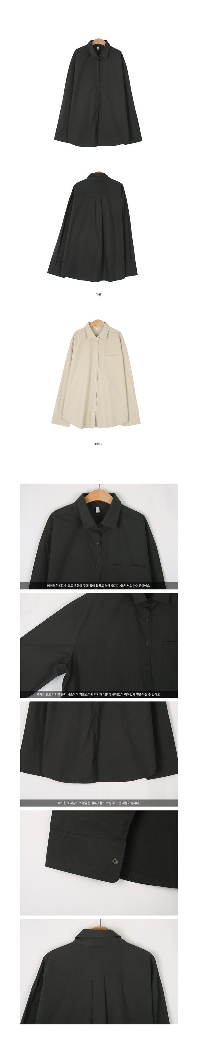 태그 오버핏 셔츠 (2color)