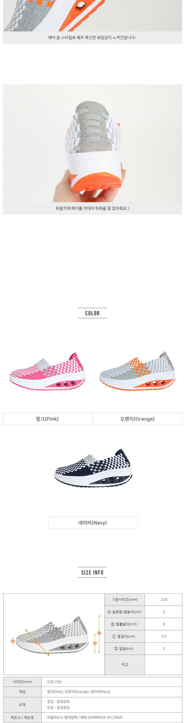 Puff Woven Shoes 5cm
