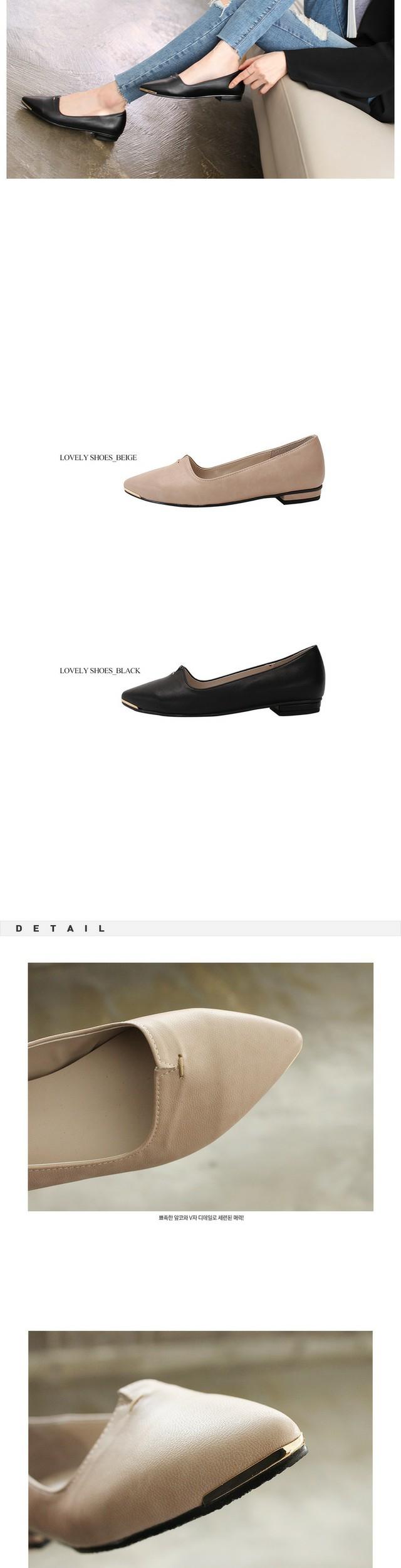 Tee Weave Flat Shoes 3cm