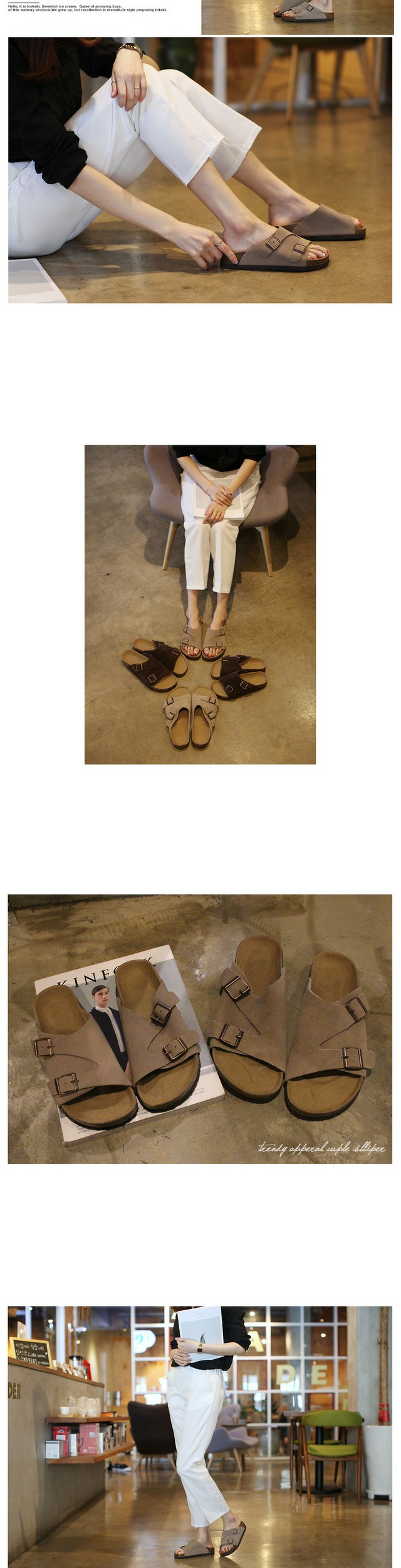 Caribo Slippers 1cm