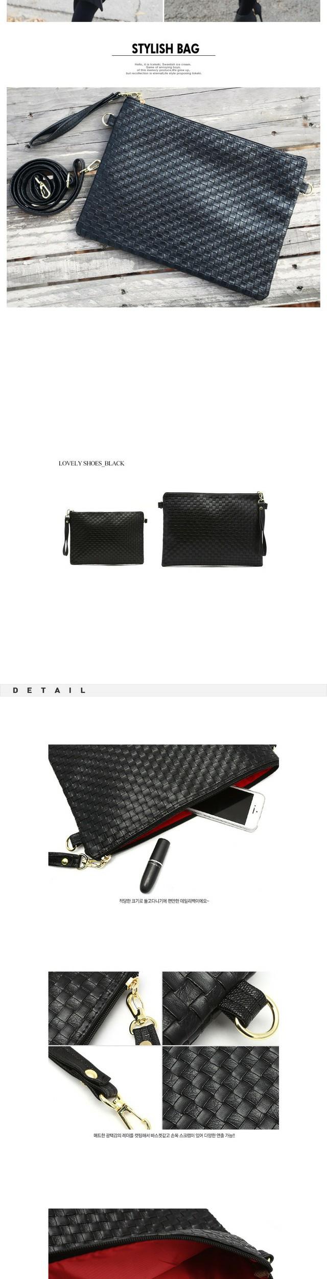 Solid clutch bag