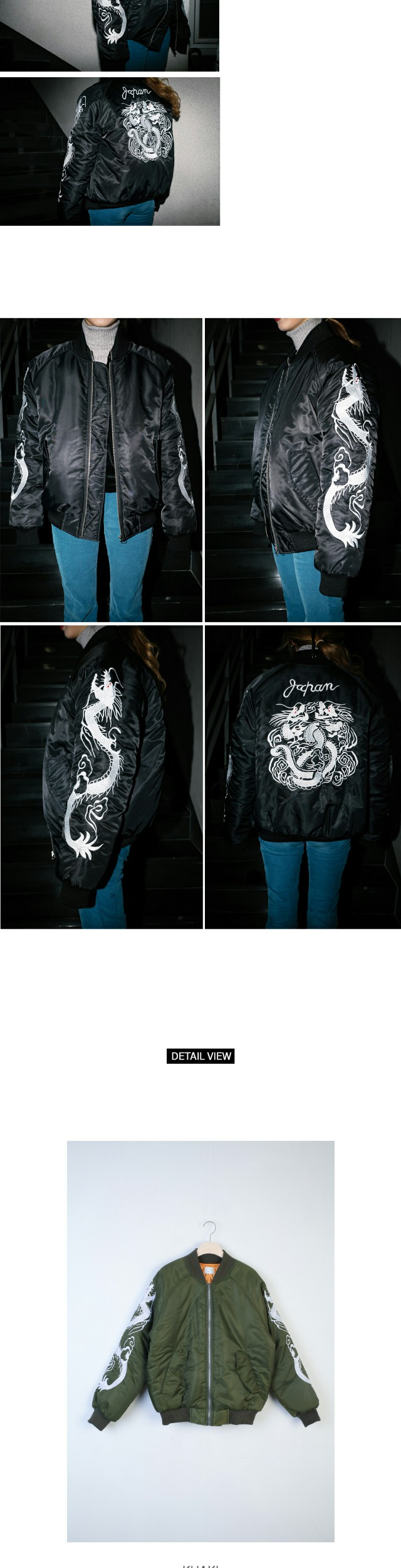 Dragon embroidery air jumper