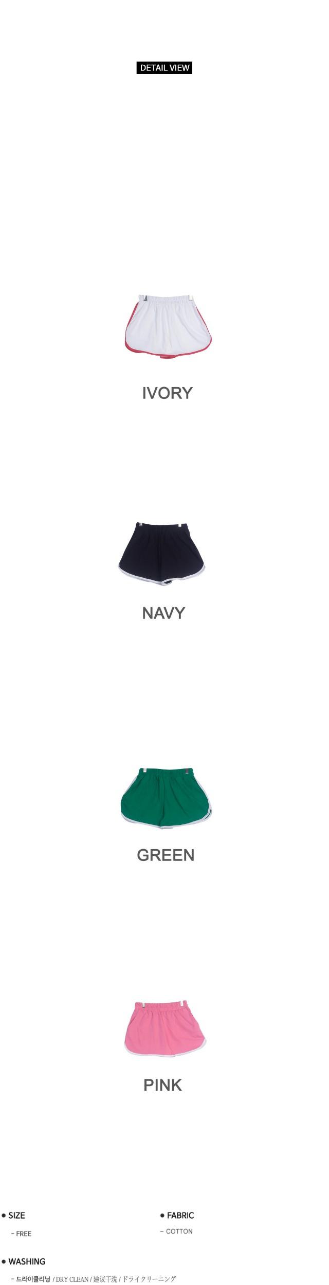 Shorts Set (pt790)