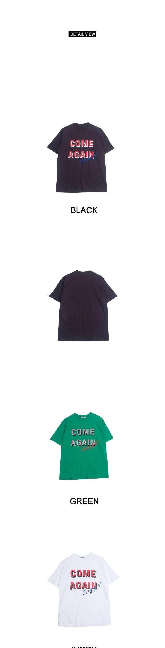 Ageless short-sleeved tee