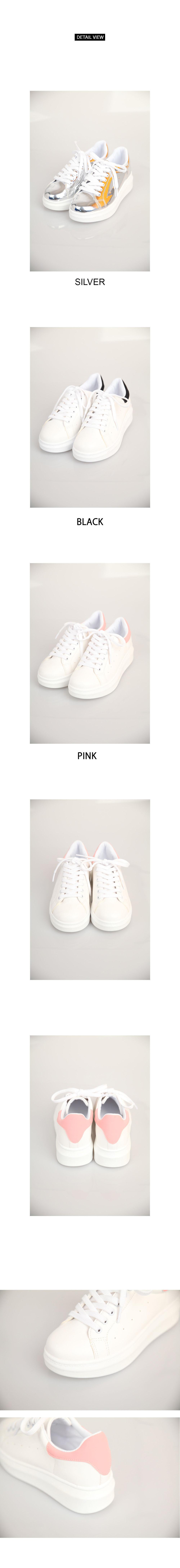 Bibi 7 neck sneakers