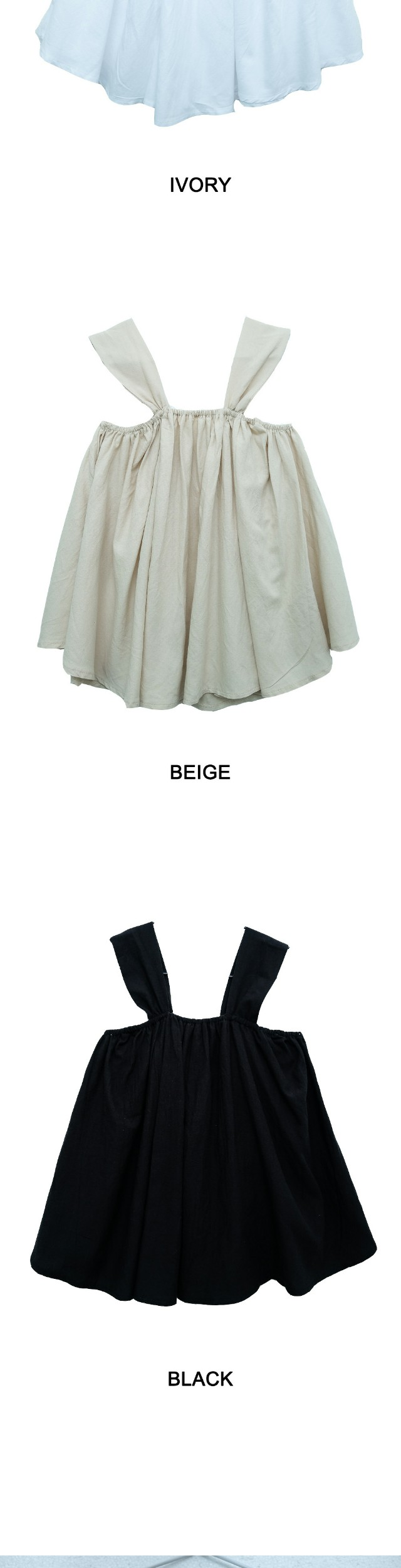 비비 블라우스 (bl258)
