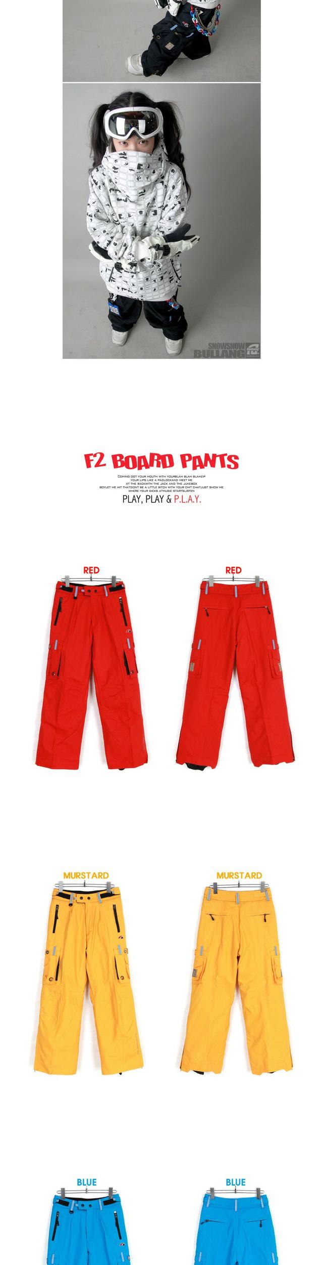 F2 Board Pants