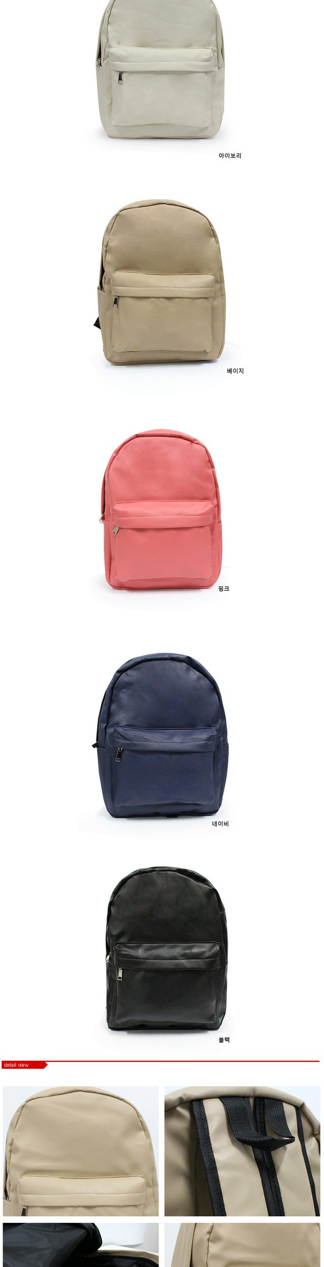 Solid Leather Backpack