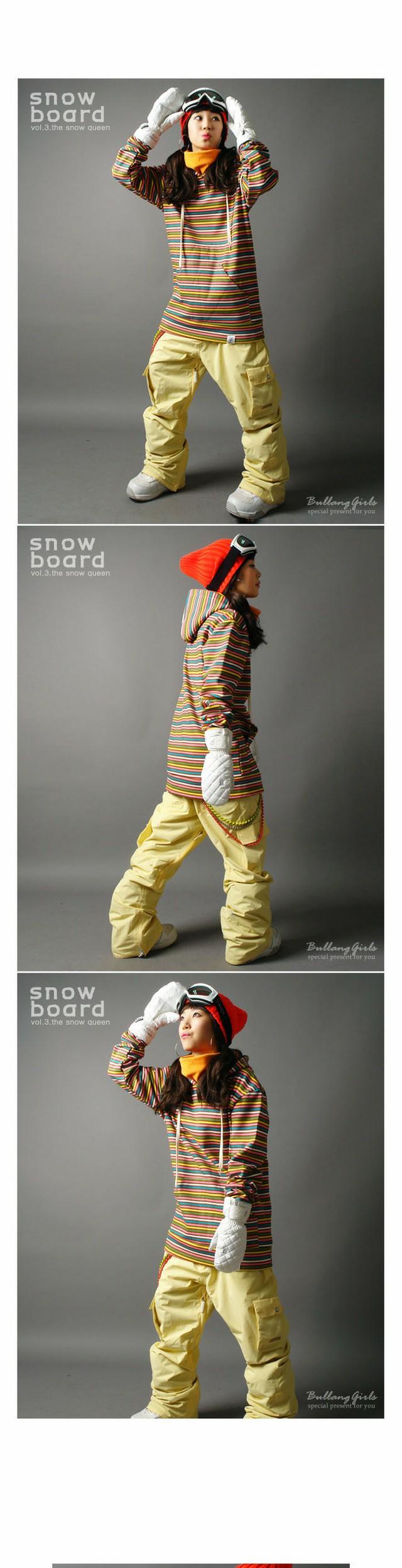 F Board Pants - Yellow