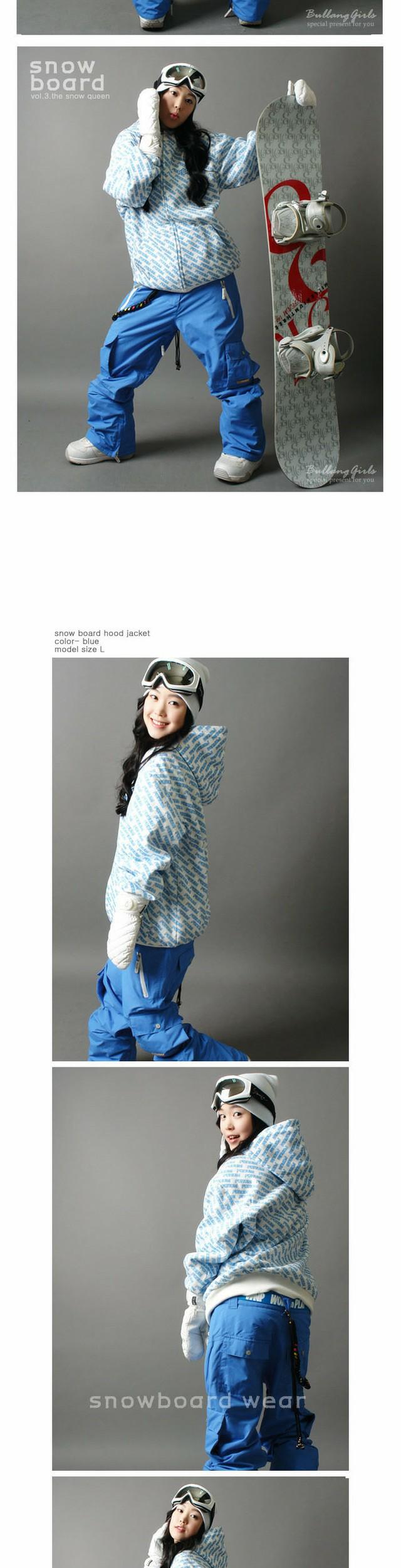 F Board Pants - Blue
